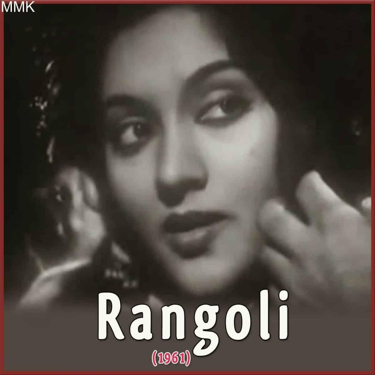 Rangoli 1961 Jao Jao Nand Ke Lala