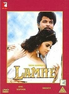 220px Lamhe cover small