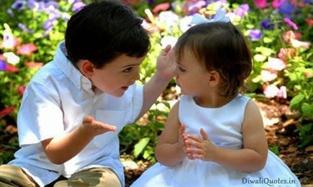 happy bhai dooj sms 2014 cute brother sister