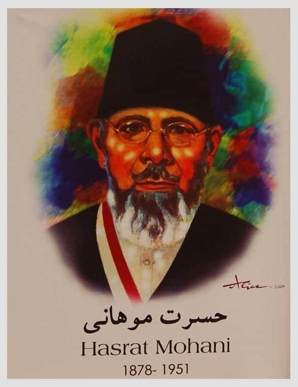 Hasrat Mohani