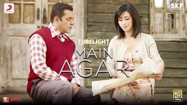 Main Agar / Bepanaah Song Lyrics
