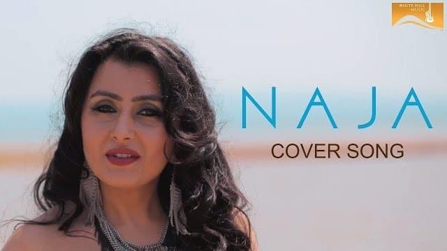 Na Ja Song Lyrics - Shreya Khanna