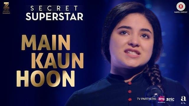 Main Kaun Hoon Lyrics - Secret Superstar | Zaira Wasim | Aamir Khan | मैं कौन हूँ लिरिक्स