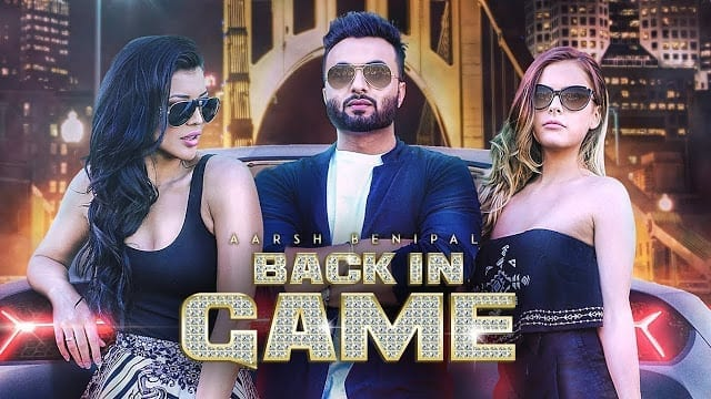 Back In Game Lyrics | Aarsh Benipal | Deep Jandu | New Punjabi Songs 2017 |T-Series