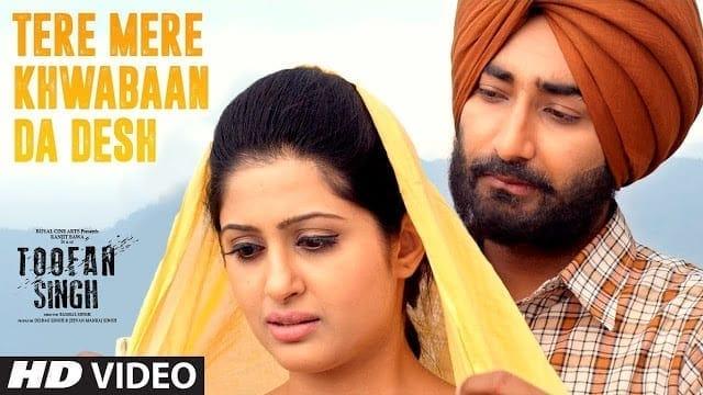 "Tere Mere Khwabaan Da Desh: Toofan Singh | Ranjit Bawa, Shipra Goyal | ""Punjabi Movie 2017"""