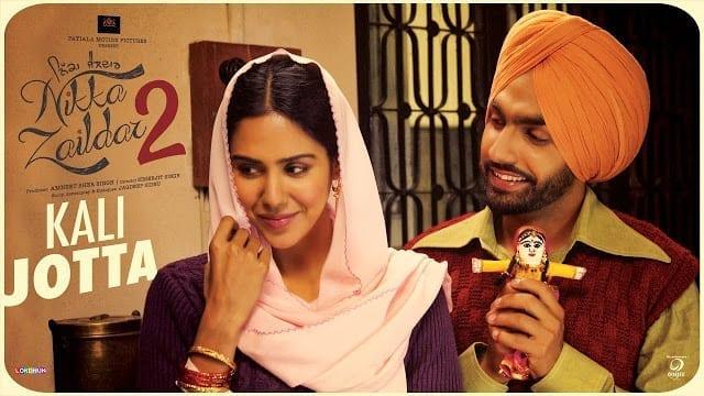 Kali Jotta   Nikka Zaildar 2   Ammy Virk, Sonam Bajwa   Latest Punjabi Song 2017   Lokdhun Punjabi