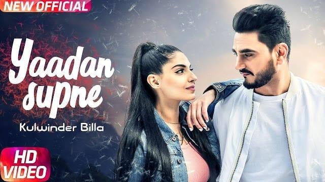 Yaadan supne  Lyrics | Kulwinder Billa | Dr Zeus | Latest Punjabi Song 2017 | Speed Records