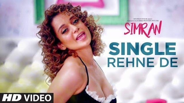 Single Rehne De Video Song  Lyrics | Simran | Kangana Ranaut | Sachin-Jigar
