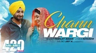 Chann Wargi Lyrics | Ranjit Bawa | Mr & Mrs 420 Returns | New Songs 2018 | Lokdhun