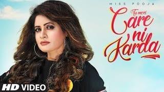 Tu Meri Care Ni Karda Lyrics   Miss Pooja ( Full Song ) Tigerstyle   Manpreet Tiwana   Latest Punjabi Songs
