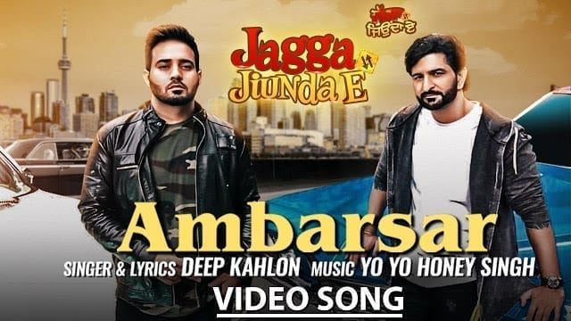Ambarsar Lyrics| YO YO Honey Singh | New Punjabi Songs 2018 | Daljeet Kalsi |