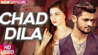 Chad Dila Song Lyrics | Fareed Khan | Latest Punjabi Song 2018 | Speed Records