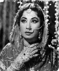 Mohabbat | Meena Kumari | मुहब्बत | मीना कुमारी