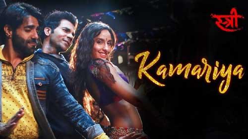 Kamariya Lyrics | STREE