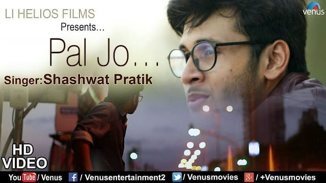 Pal Jo Beet Gaye Lyrics | Shashwat Pratik