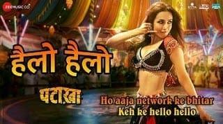 Hello Hello Lyrics   Pataakha   Malaika Arora   Vishal   Rekha Bhardwaj   Gulzar