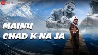 Mainu Chad Ke Na Ja Song Lyrics - Gurdeep mehndi