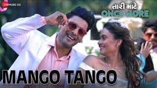 Mango Tango lyrics  | Shaan | Tari Maate Once More
