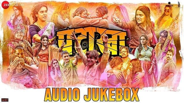 Naina Banjaare Lyrics   Patakha   Vishal Bhardwaj   Gulzar
