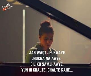 Khoya Ujaaja Lyrics from the movie Helicopter Eela