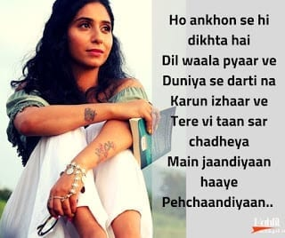 Main Jaandiyaan Song Lyrics by Neha Bhasin